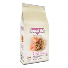 BonaCibo Adult Cat Light - Sterilised Kedi Maması 5 Kg